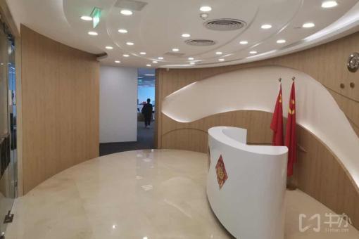 北京IFC 785.5㎡ 房源图片