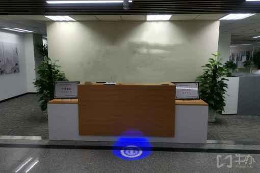 港中旅大厦 524.0㎡ 房源图片